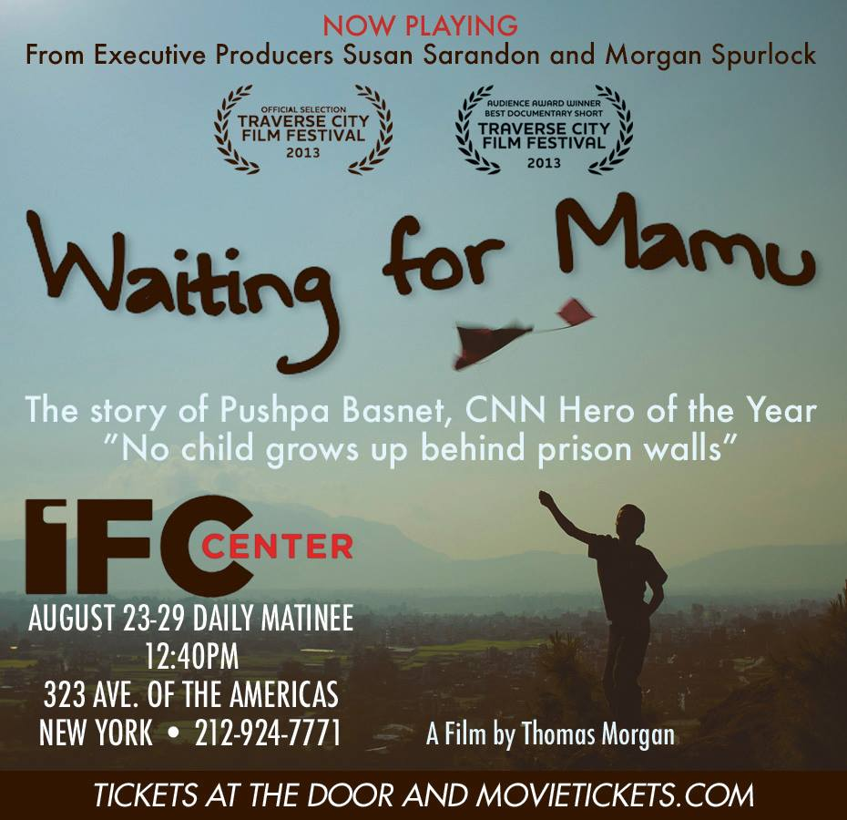 Waiting for Mamu at IFC ad