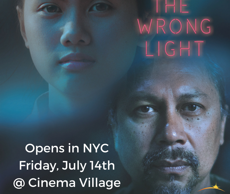 The Wrong Light in US Theaters starting July 14th in NYC